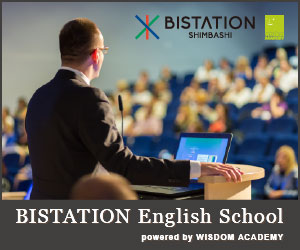 BISTATION ENGLISH SCHOOL